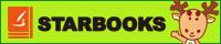starbooksホームページ